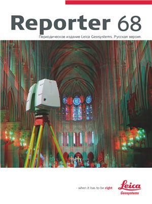 Reporter 2013 №02 (68)