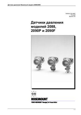 Руководство по Rosemount 2088, 2090P, 2090F