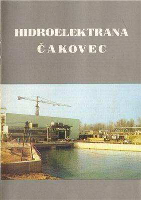 Elektroprojekt. HPP Chakovec