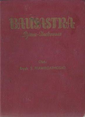 Prawiroatmodjo S. Bausastra Djawa-Indonesia