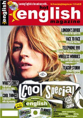 Hot English 2007 №74