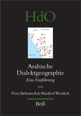 Behnstedt P., Woidich M. Arabische Dialektgeographie: Eine Einfuhrung