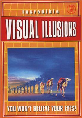 Невероятные оптические иллюзии (Incredible visual illusions)