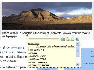 Translate IT 7.5. Контекстный англо-русский, немецко-русский, русско-английский и испанско-русский словарь