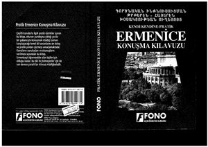 Ermenice Konu?ma K?lavuzu (армянско-турецкий разговорник, турецкое издание)