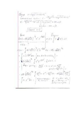 Решение задач по сборнику задач трофимова павлова как решить задачу 10 класс