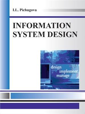Pichugova I.L. Information System Design