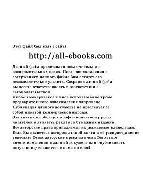 Небольшая подборка учебников, монографий и статей по педагогике