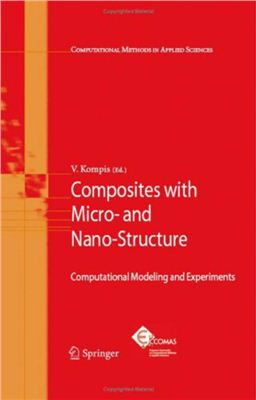 Kompis Vladimir. Composites with Micro - and Nano-Structure: Computational Modeling and Experiments