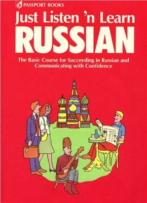 Halya Coynash. Just Listen 'n Learn Russian. Part 1