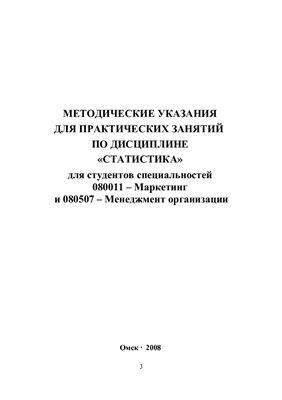 Решение задач по статистике из методички решение задачи параметр