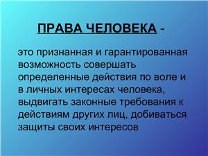 Избирательная система в Республике Беларусь