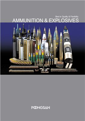 Ammunition and explosives of Poongsan corporation