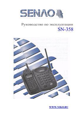 Радиотелефон Senao-SN-358-rus
