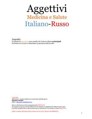 Aggettivi. Medicina e Salute. Italiano-Russo (tabella). Прилагательные. Медицина и Здоровье (таблица)