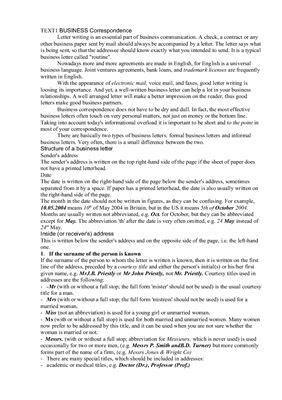 Переводы текстов из учебника Агабекян И.П