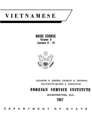 Jorden Eleanor H., Sheehan Charles R. Vietnamese Basic Course. Student Text (Volume 2)