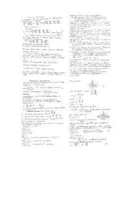 Лекции по методам нелинейной динамики
