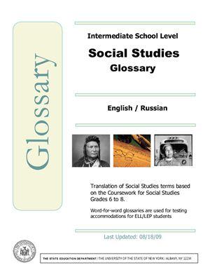 Social Studies Glossary (Intermediate). English|Russian