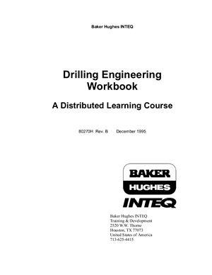 Изд. Baker Hughes INTEQ. Учебное пособие для инженеров-буровиков на англ. языке