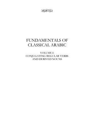 Sattar H.A. Fundamentals of Classical Arabic. Volume 1 (book+audio)