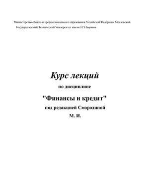 займы онлайн в казахстане с плохой кредитной историей на карту