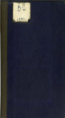 Строев П. Описание рукописей монастырей: Волоколамского, Ново-Иерусалимского, Саввино-Сторожевского и Пафнутьево-Боровского