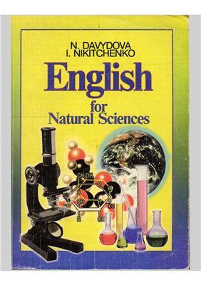 Davydova N., Nikitchenko I. English for Natural Sciences