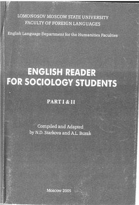 Старкова Н.Д. English Reader for Sociology Students