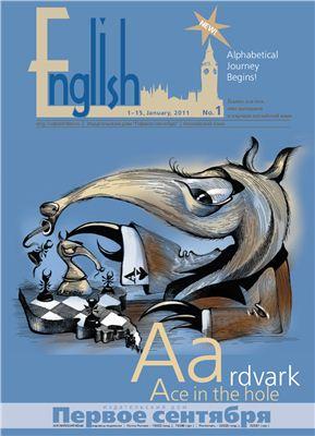 English Первое сентября 2011 №01