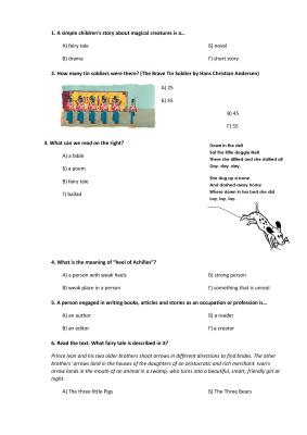 Олимпиада по английскому языку для 5 - 6 классов