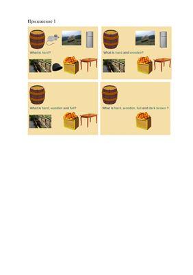 English Первое сентября 2011 №14 + приложения