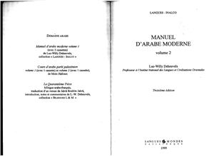 Deheuvels L.-W. Manuel d'Arabe moderne. Volume 2