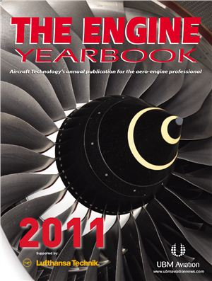 Журнал - The Engine Yearbook 2011