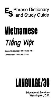 Berlitz. Vietnamese Course