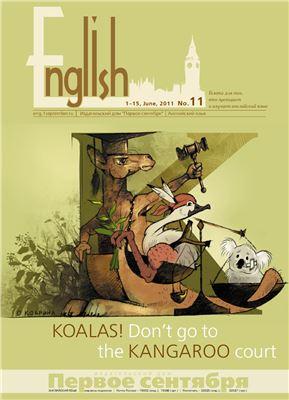 English Первое сентября 2011 №11 + приложения