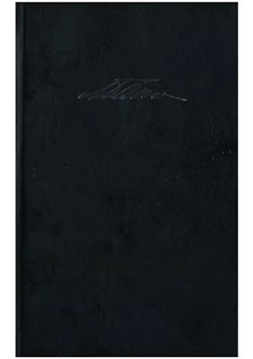 Бахтин М.М. Собрание сочинений в 7-ми томах. Том 6