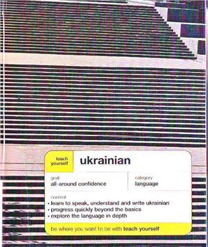 Bekh О., Dingley J. Teach yourself Ukrainian