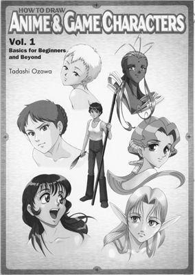 Ozawa T. How to draw anime and game characters / Как рисовать персонажей аниме