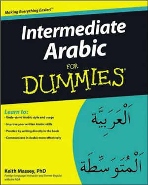 Massey K. Intermediate Arabic For Dummies