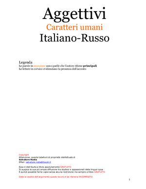 Aggettivi. Caratteri umani. Italiano-Russo. (tabella). Прилагательные. Характер человека. Итальянский-Русский. (таблица)