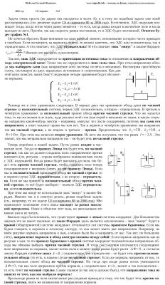 Шабалин решение задач егэ по физике решения задач по физике по раздел