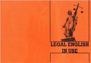 Новоселова Т.Н. (сост.) Legal English In Use