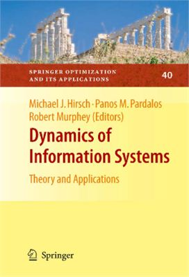 Hirsch M.J., Pardalos P.M., Murphey R. Dynamics of Information Systems: Theory and Applications