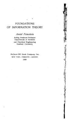 Файнстейн А. Основы теории информации