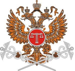 Полный свод Кодексов и законов РФ