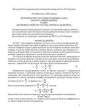 Смирнова решение задач физика задачи на расчет ндфл с решением