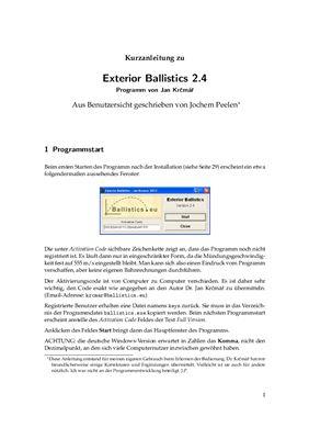Программа Exterior Ballistics 2.4. (демонстрационная версия)
