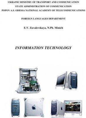 Zavalevskaya E.V., Minich N.Ph. Information Technology: textbook