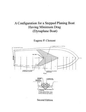Клемент Е. Проектирование реданного судна с минимальным сопротивлением (Динаплан)